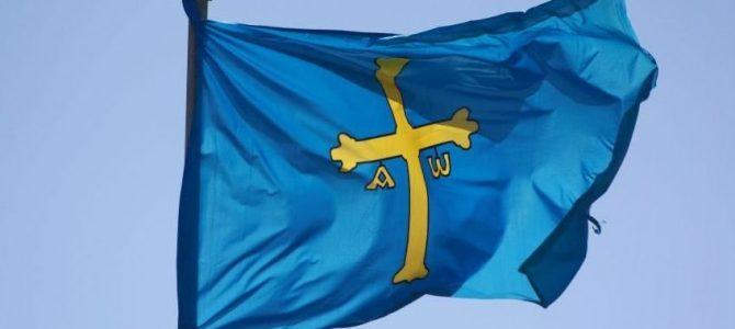 La financiación para empresas en Asturias se dispara tras el COVID